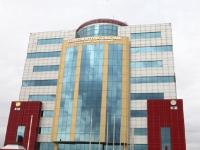 kurdistan_international_bank_1
